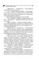 Фанера Милосская (м) — фото, картинка — 15