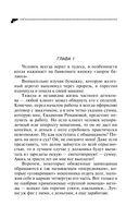 Фанера Милосская (м) — фото, картинка — 5