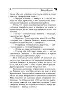 Фанера Милосская (м) — фото, картинка — 8