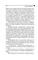 Фанера Милосская (м) — фото, картинка — 10